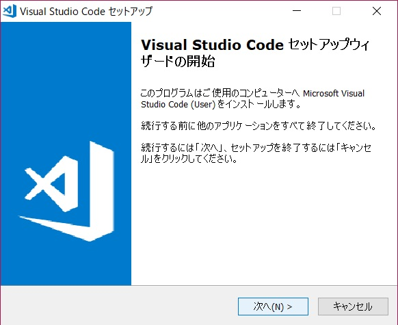 Visual Studio Codeのインストール