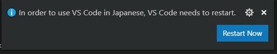 Visual Studio Codeの日本語化