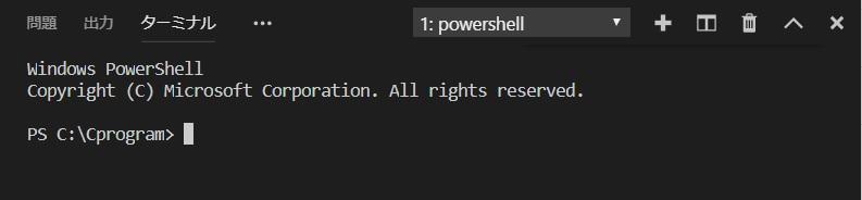 Visual Studio CodeでC言語の実行環境を作る
